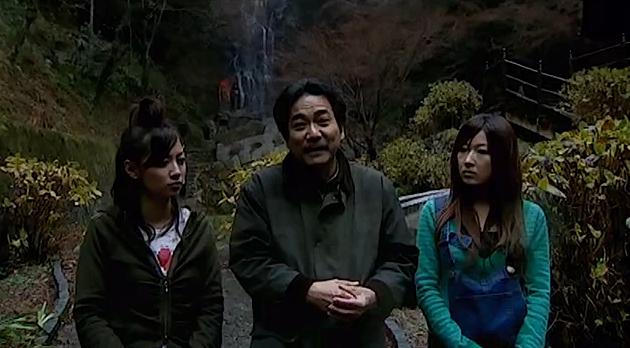 山荘 イノチャン