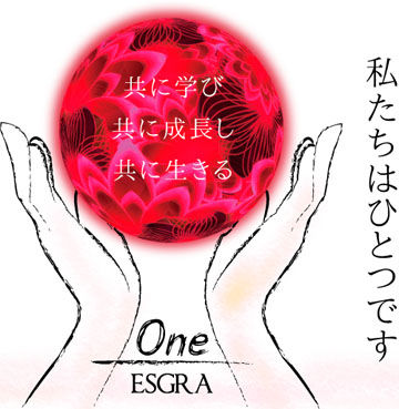 esgra_message