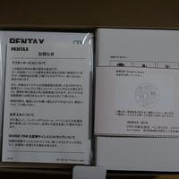 IMGP3248s