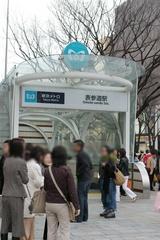 表参道駅入口