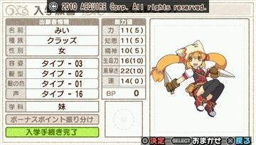 剣と魔法と学園モノ。3_0006クラ子★