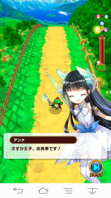 ウチ姫003
