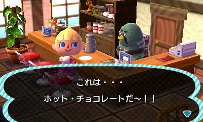 HNI_0087ホットチョコレート★
