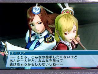 PSP2−025ルミア&エミリア★