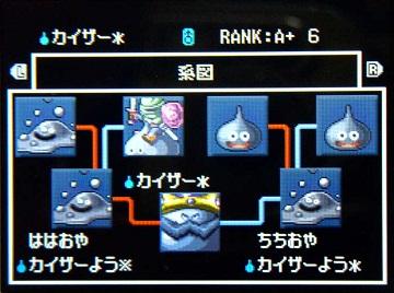 ドラクエジョーカー2−047メタルカイザー★