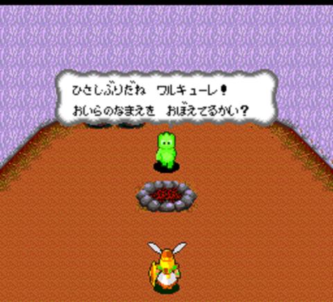 ワル伝説005★