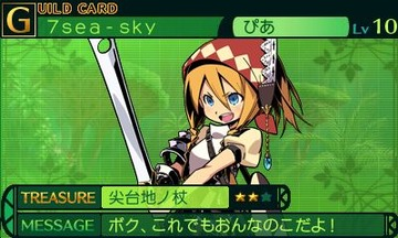 SQ4GCARDP2★