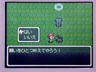 ツクール009神龍★