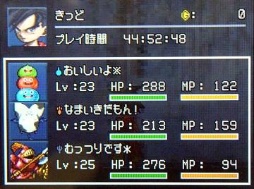 ドラクエジョーカー2−020MYチーム6★