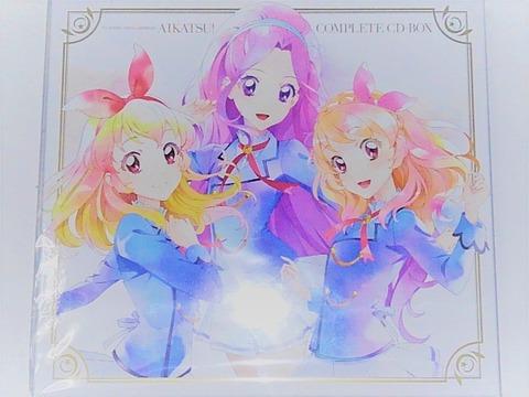 アイカツCD-BOX★