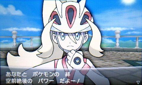 ポケモンXY−019コルニ★