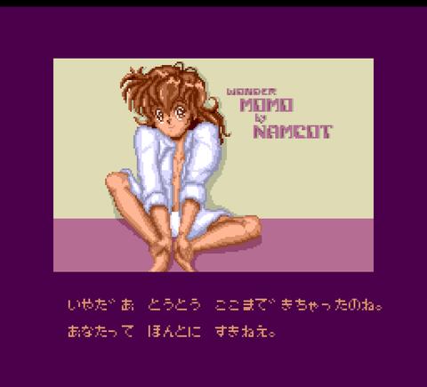 ワンダーモモ008★