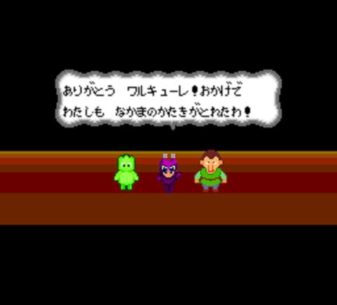 ワル伝説018★
