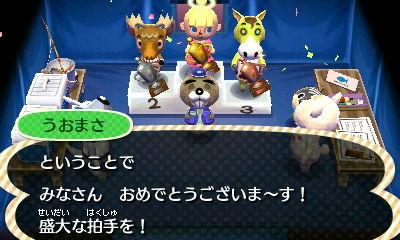 HNI_0084釣り大会★