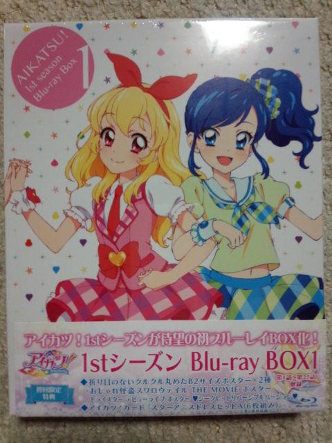 アイカツBD-BOX1b★