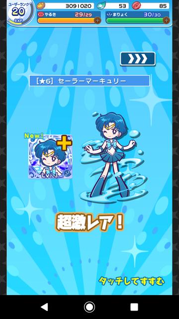 ぷよクエ013