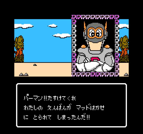 パーマン002★
