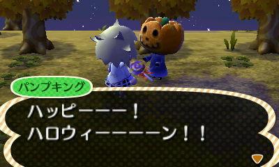 HNI_0034パンプキング★