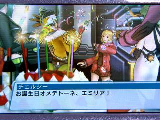 PSP2−027誕生日★