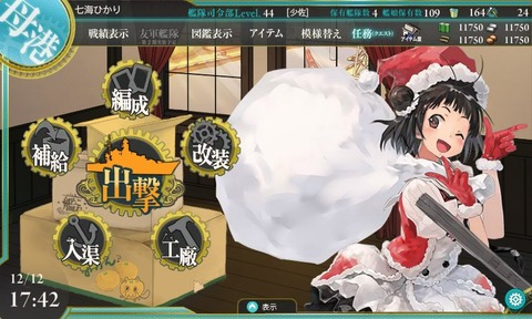 kancolle_141212_174224_01サンタ那珂ちゃん★