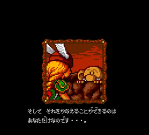 ワル伝説014★