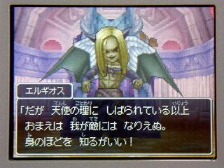ドラクエ9−617天使の理★
