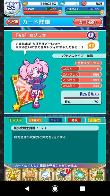 ぷよクエ015