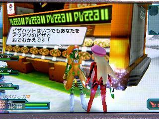 PSP2−042ピザハット★