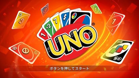 UNO001