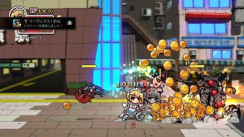 ファントムブレイカー:バトルグラウンド-002