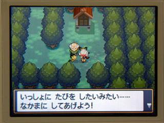 ポケモン金銀025ギザみみ2★