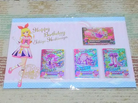 いちごちゃん誕生日02