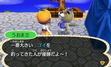 HNI_0096釣り大会★