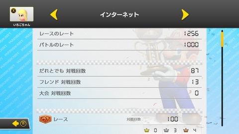 マリカ8DX対戦プレイレコード100戦目3