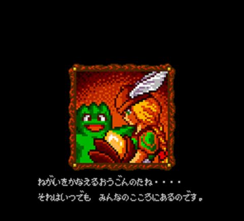 ワル伝説013★