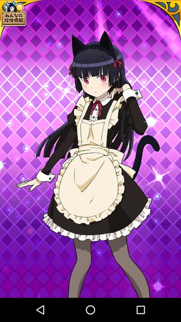 ウチ姫019黒猫1★