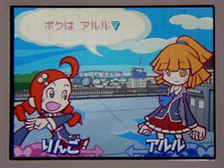 ぷよぷよ7−003アルル★
