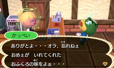 HNI_0067かっぺい★