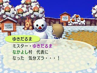 どうぶつの森0278雪だるま★