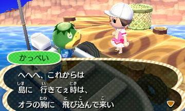 HNI_0063かっぺい★