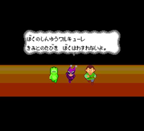 ワル伝説017★