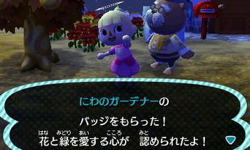 HNI_0063ガーデナー★