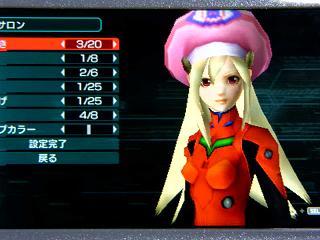 PSP2−044アスカ★