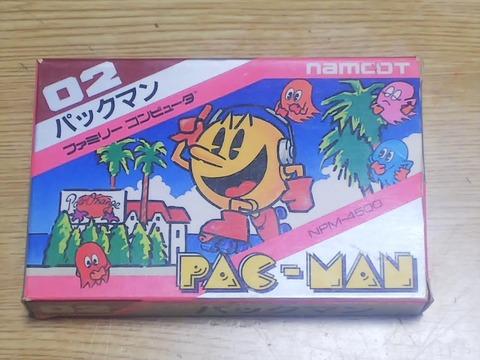 レトロ018パックマン