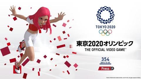 東京016