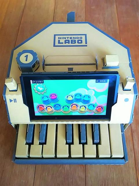 ラボ000ピアノ