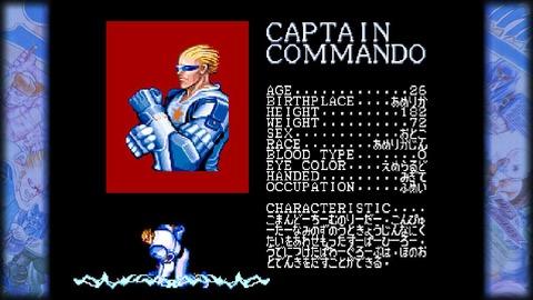 ベルト006キャプテン