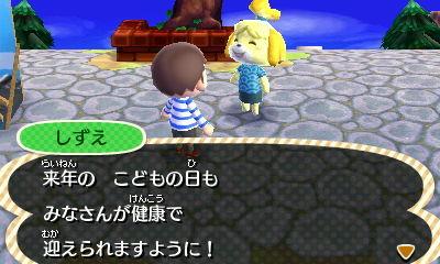 HNI_0091こどもの日★