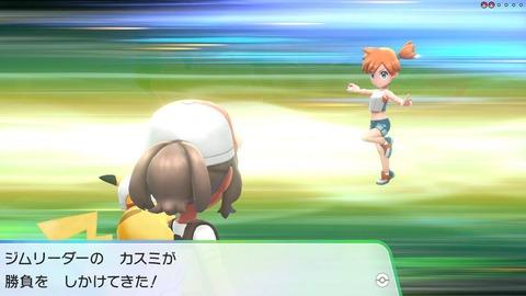 ピカブイ028カスミ★