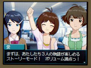 アイマスDS024ストーリーモード★